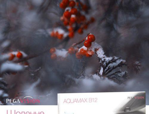 Контактные линзы AQUAMAX-B12 — витамины В6, В12, Е и гиалуроновая кислота.